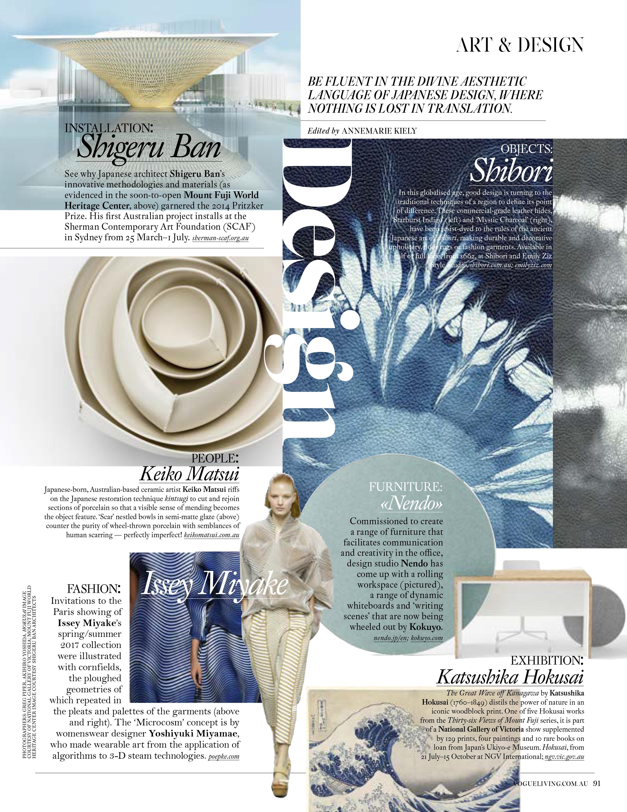 Vougue Living 2017_Design News final-lge